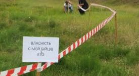 Уряд зняв обмеження на отримання землі учасникам АТО