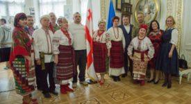 Братні народи УКРАЇНИ та ГРУЗІЇ: спільна історія та спільне майбутнє!