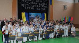 Першість з дзюдо пам'яті героя-кіборга Сергія Іщенка (ФОТО)